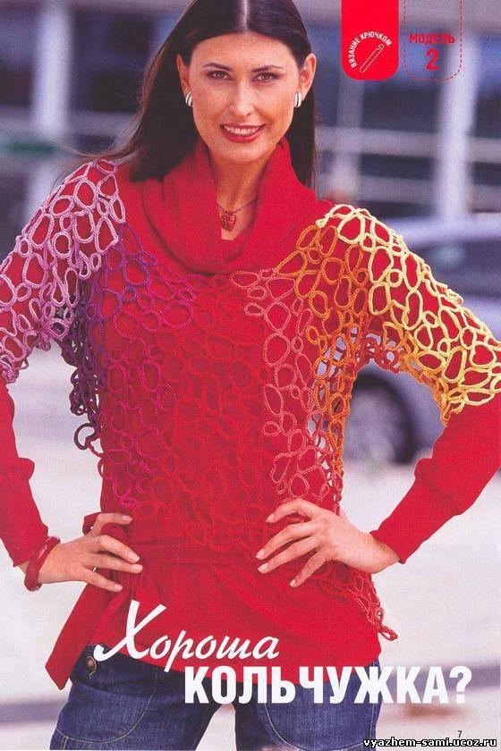 Описание: вязаное платье спицами на осень.