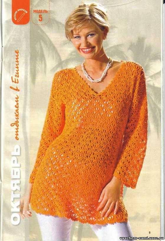 Готовый чертеж выкройки женского платья 48 размера